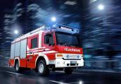 今天凌晨萧山闻堰农民房起火,过火面积约50平致5人死亡