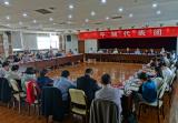 市领导胡海峰等参加平湖代表团审议