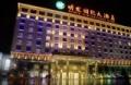 南京明发国际酒店