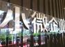 浙江首发小微企业成长指数:杭州领跑,吸引1/4新设企业