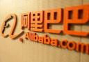 阿里巴巴江苏总部落户南京 省教育厅也有项目与阿里签约