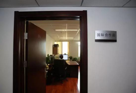 中央纪委国际合作局作为中央追逃办办事机构,承担具体工作。(中央纪委监察部网站肖磊涛摄)