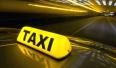 """""""僵尸办法""""出租车管理办法18年后废止"""