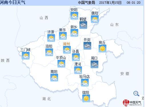 郑州启动重污染天气红色预警 下周将迎来雨雪天气
