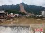 浙江遂昌山体滑坡遇难人数上升至21人 仍有6人失联