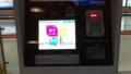 郑州地铁1号线设充售机 可以用微信支付宝充绿城通