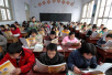 北京义务教育入学新政呈现三大趋势