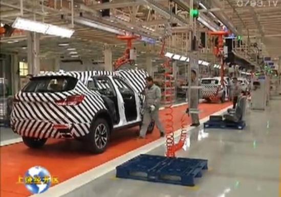 汉腾汽车首款SUV今晚正式亮相 或命名为X7高清图片