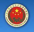 山东省安全生产监督管理局