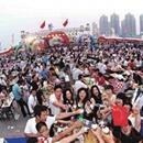 第十八届中国国际啤酒节
