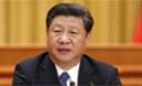 中国召开科技三会