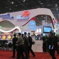 中国国际物联网展览会