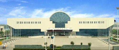 中原国际博览中心
