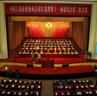 江苏省政协十一届三次会议