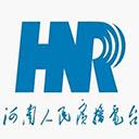 河南人民广播电台