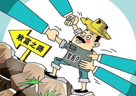 消灭贫困人口图片_2012中国农村贫困人口