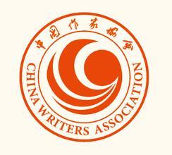 山西省作家协会