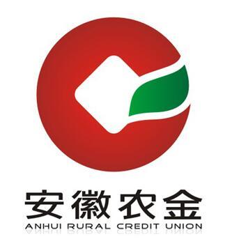 安徽省农村信用社