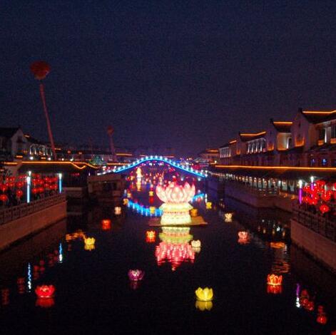 黄山国际旅游节