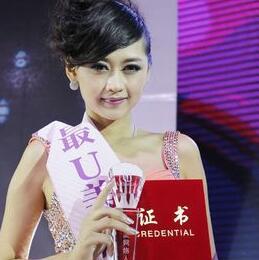 安徽国际胸膜大赛