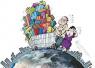 年轻化、高学历、高收入?揭秘福州海淘客群体