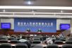 """[治国理政新实践·重庆篇]打造国内互联网经济高地 """"十三五""""重庆撸起袖子这样干"""