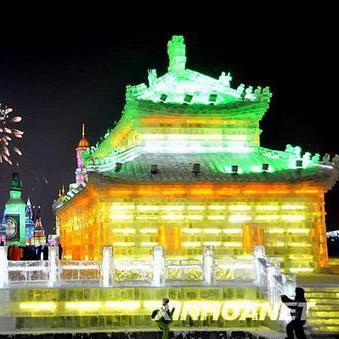 哈尔滨冰灯游园会