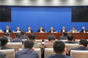 黑龙江省发展和改革委员会