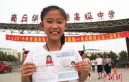 9岁女孩参加高考被赞神童 成绩曝光:172分