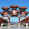 北京温都水城温泉度假村