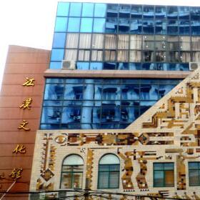 江汉博物馆