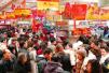 网购要注意:业内称七成超市下架食品流入电商平台
