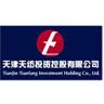 天津纺织集团(控股)有限公司