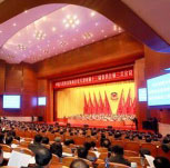 政协天津市第十三届委员会第三次会议
