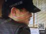 宁波男子1月开房10次酒店全告诉老婆 要求酒店给个说法