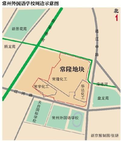 """江苏常州""""毒地""""背后:危废处置的监管真空"""