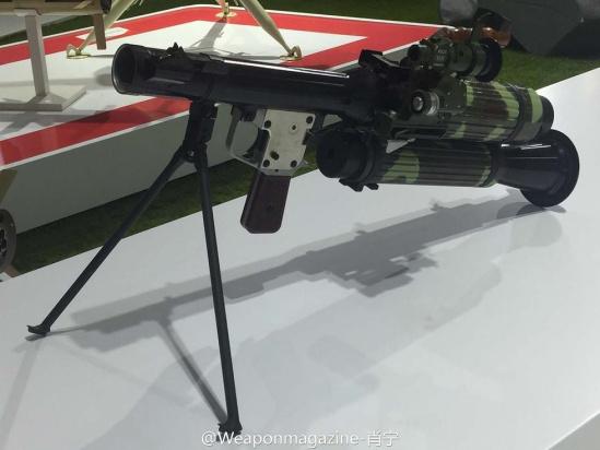 69式-I有重大改进:炮管被改短、不使用时可以把整枝火箭筒折好以方