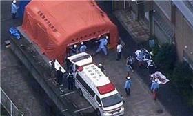 日本残疾人福利院砍人事件致19死