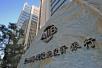中国争当全球贸易规则制定者 谋求更多话语权