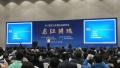 2017亚布力中国企业家论坛龙江讲坛哈尔滨开讲