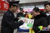 北京春运期间破获涉毒案件超100起 曾缴获外籍带毒人员