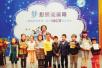王一梅:为孩子写作,心是温暖而明亮的