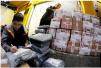"""邮政局部署做好全国""""两会""""期间 邮政快递服务和安全工作"""