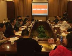 2017徐州餐饮行业发展研讨会召开