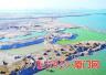 厦门新机场进行桩基静载试验 争取于2020年投入试运营