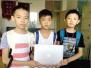 3名小学生山洞里捡到笔记本电脑 拾金不昧寻失主