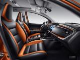 吉利远景X1即将亮相 定位全新小型SUV