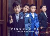 """Piccolo RE时尚来袭 """"最潮小绅士""""整装待发"""