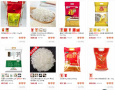 真正的五常大米什么样? 生米手留香熟饭沁心脾