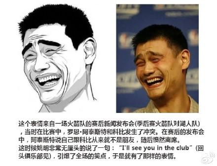 福利杂谈:中国的表情包文化起源于何处?藏藏带你看中国最火表情包起源!